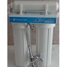 Двухступенчатая система очистки воды AquaKut FP-2E с постфильтром